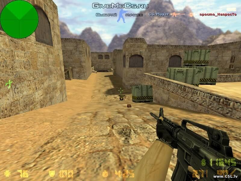 Популярная игра Counter-Strike 1.6